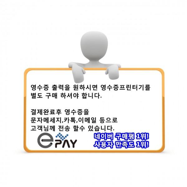 555172d627ba235c6bb7cf669ed0fda6_1483210569_8018.jpg