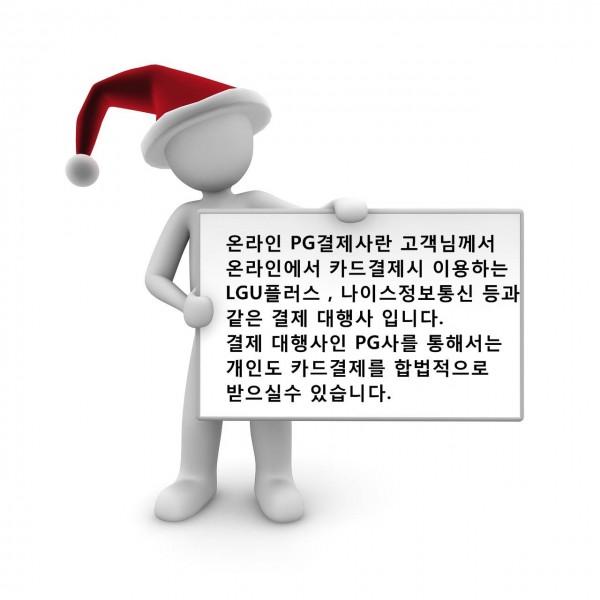 555172d627ba235c6bb7cf669ed0fda6_1483211198_2672.jpg